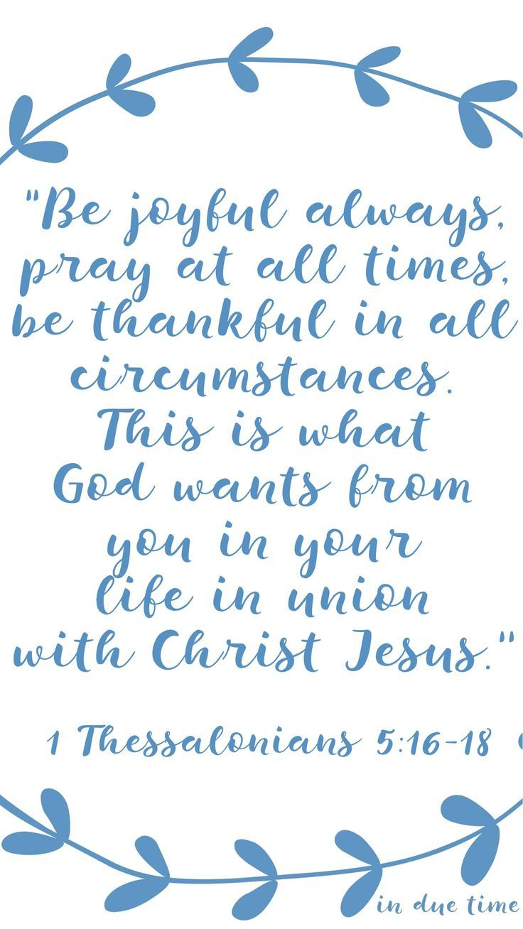 Being Thankful Bible About Verses 1 Thes 5 8