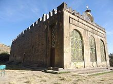 Church of Our Lady Mary of Zion - Wikipedia