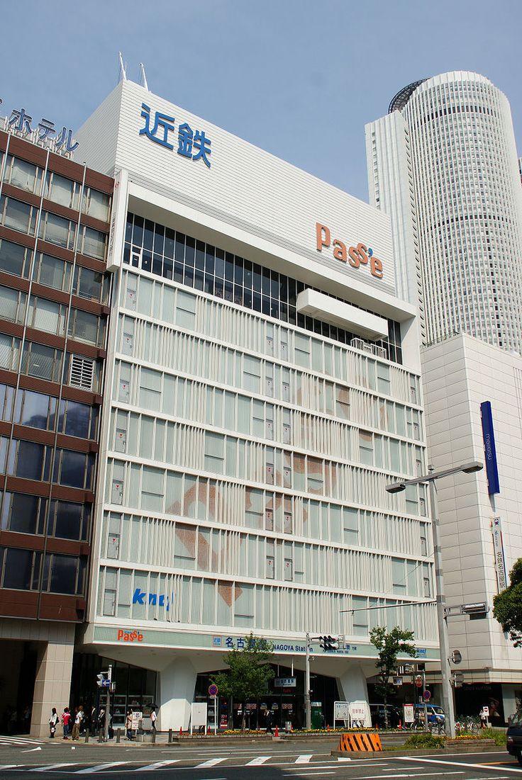 名古屋店(近鉄パッセ、近鉄名古屋駅と併設/右奥に聳え立つのは名古屋駅を兼ねたJRセントラルタワーズ)