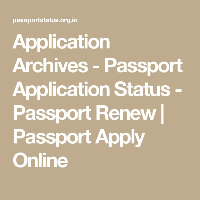 Application Archives - Passport Application Status - Passport Renew | Passport Apply Online