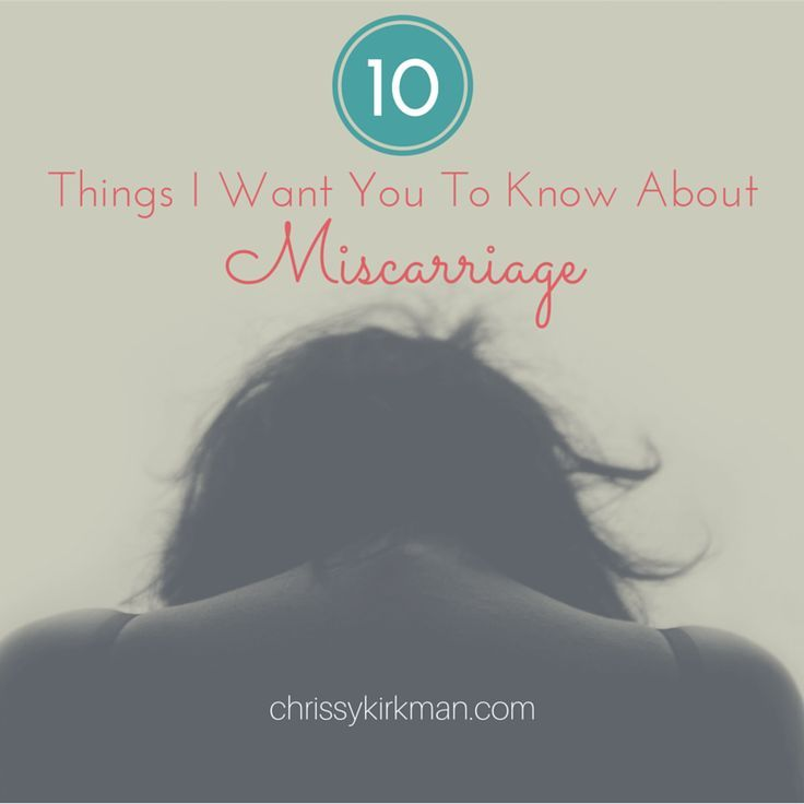 You aren't alone!  '10 Things I Want You To Know About Miscarriage'  #infertility #miscarriage #babyloss #endometriosis #pregnancy