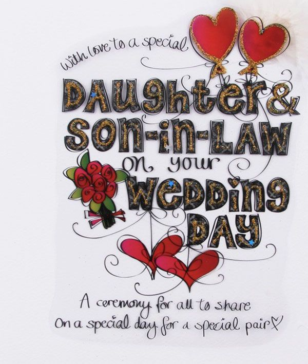 Son and daughter in law wedding day large card