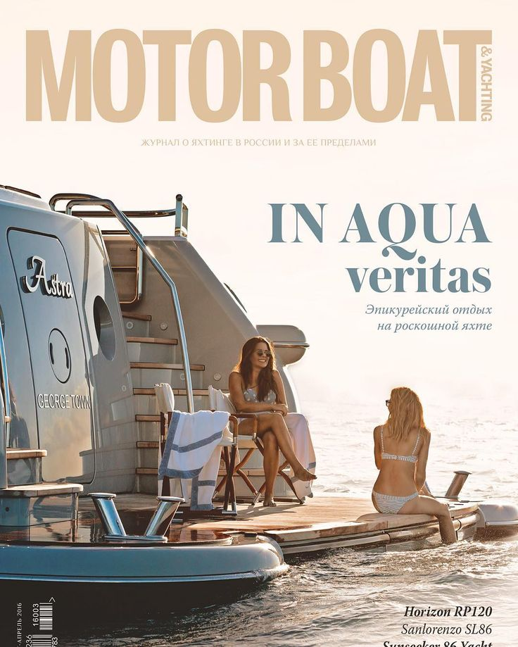 #instasunday Lovely ASTRA (#Amels 55m) faced the cover of @mby_rus March/April 2016 issue. If you needed one more reason to understand she is a super yacht charter which deserves all superlatives here you have! #superyacht #luxurylifestyle #yachtcharter #billionairelifestyle #billionaire #frenchriviera by imperial.yachts