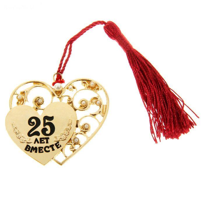 Сердце сувенир. подарочная коробка упакованы сердце сувенир красивый дом партия празднование декор. 25 Лет Вместе подарок бесплатная доставка