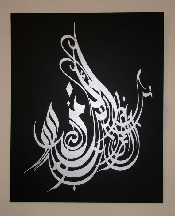 Lovely Arabic calligraphy painting by AmethystArtDesign $65