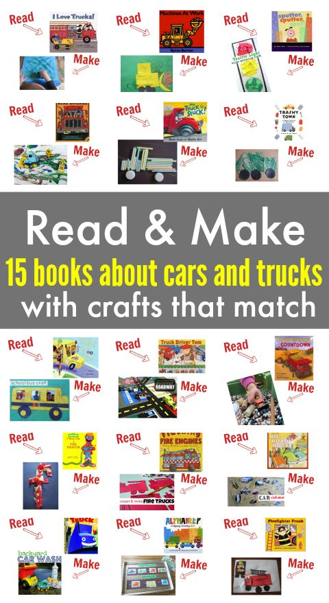 15 books about cars and trucks with crafts to match