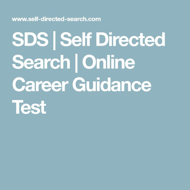 SDS | Self Directed Search | Online Career Guidance Test