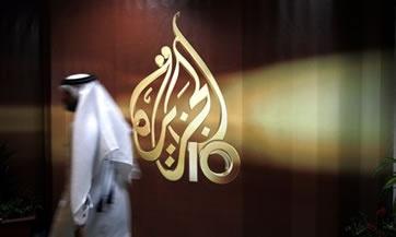 ¿Musulmanes compran canal de Al Gore?