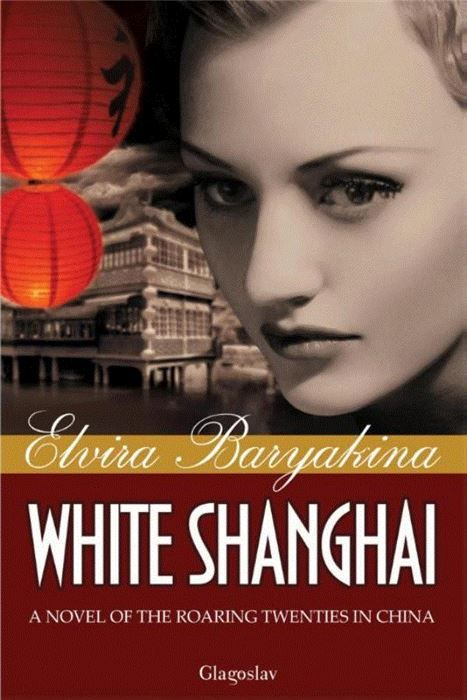 White Shanghai  Some called the place the Splendour of the East; others the Whore of Asia. A melting pot of different nations fused by war and commerce this was the Shanghai of the 1920s. The Great Powers are greedily exploiting China for its cheap labour and reaping the cruel rewards of the opium trade. However as a flotilla of ships carrying the remnants of the defeated White Army enters Shanghai the uneasy balance of this frenetic international marketplace comes under threat. Among the…