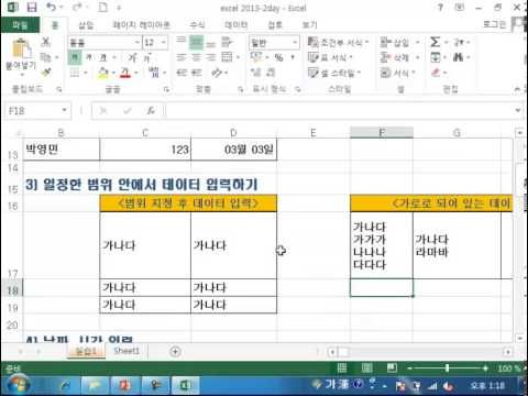 8 best 파이썬 images on Pinterest Cheat sheets, Coding and