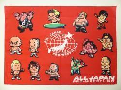 全日本プロレス オフィシャルサイト – 公式ホームページ