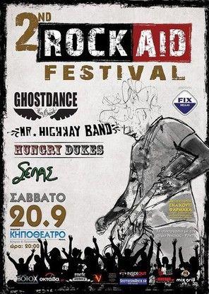 2nd ROCK AID @ Κηποθέατρο Νίκαιας
