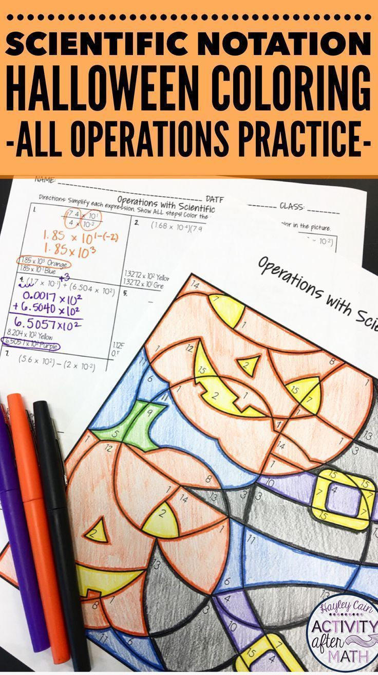 Operations With Scientific Notation Halloween Math Coloring Activity Students Wil Scientific Notation Scientific Notation Activities Halloween Math Activities Scientific notation addition and