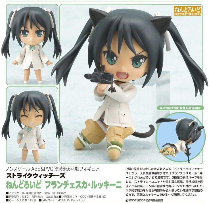 Strike witches | guNjap: Strike Witches: Nendoroid Francesca Lucchini large images