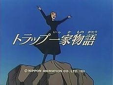 Trapp Family Story (トラップ一家物語 Torappu Ikka Monogatari?) is a Japanese anime series by Nippon Animation.  It was based on the memoir The Story of the Trapp Family Singers by Maria von Trapp, which has also inspired the world-famous musical The Sound of Music.  While many things were changed from the original story, unlike other adaptations such as The Sound of Music, the children's names are all correct in this version.