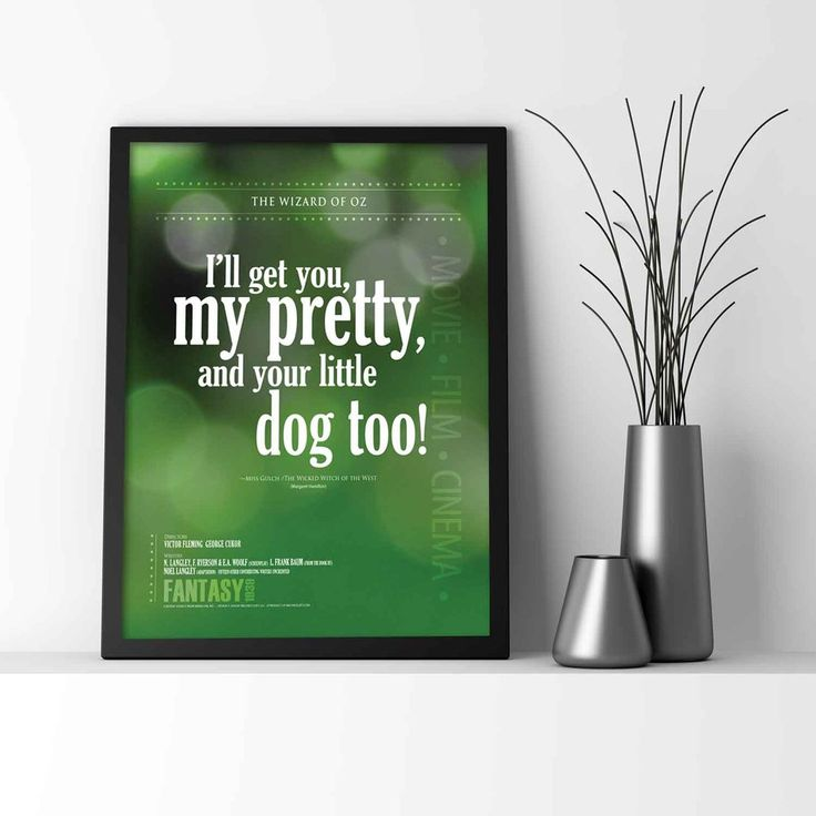 The Wizard of Oz: I'll get you my pretty... - Wall Art Print