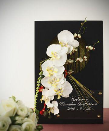和洋OKな上品なボード。結婚式のオリエンタルでエレガントなウェルカムボードのまとめ一覧