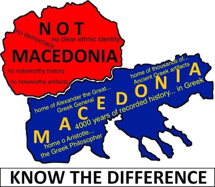 In 2004 the U.S. Administration recognized FYRoM as Macedonia to stabilize the country during civil unrest.  FYRoM perceived the US recognition as approval for its identity theft and identity fraud and has since, increased its inimical and provocative actions against Greece, driven by their national expansionist goals to claim Greek lands.  – Sign the petition to restore truth and Justice for Macedonia…