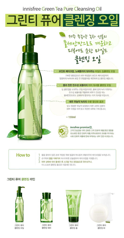 Green Tea Pure Cleansing Oil 150ML
