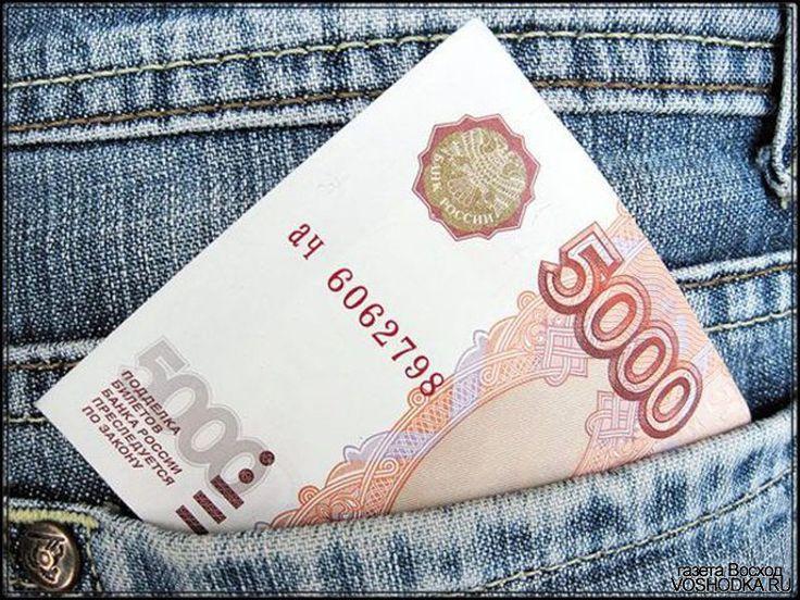 Данный продукт, Полностью Автоматизированный, Приносящий Прибыль Робо - Сайт, даст Вам возможность не только хорошо заработать, но и собрать хорошую базу подписчиков, плюс права перепродажи и 100% прибыль ваша. http://glopages.ru/affiliate/6649984