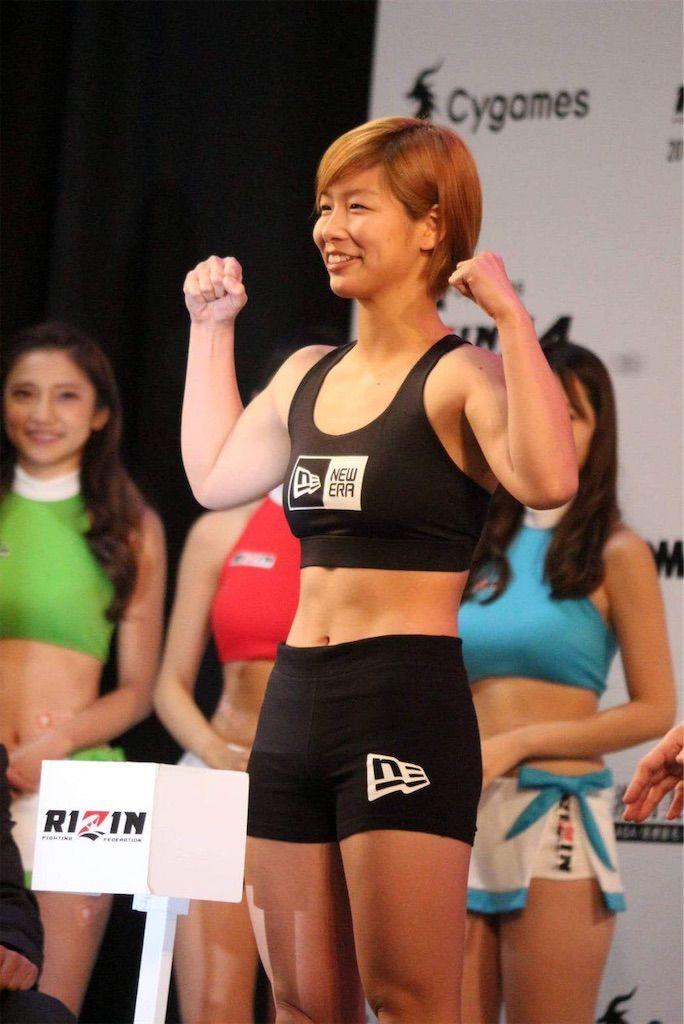 RIZIN】女子総合格闘家 浅倉カンナがかわいい - 美人さん応援 ...