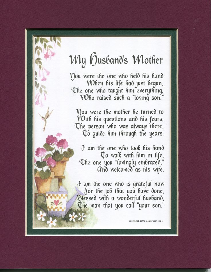 My Husbands Mother | Birthday quotes for aunt, Mother ...