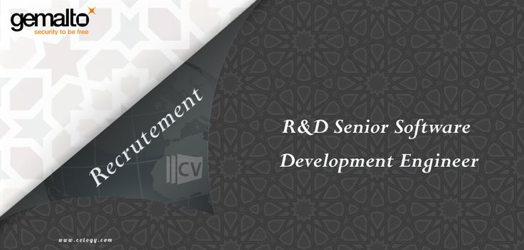 #Gemalto #Maroc: #Emploi de R&D #Senior #Software #Development #Engineer à #Rabat