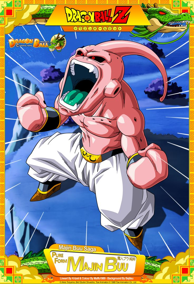 Dragon Ball Z - Majin Buu Pure Form by *DBCProject on deviantART