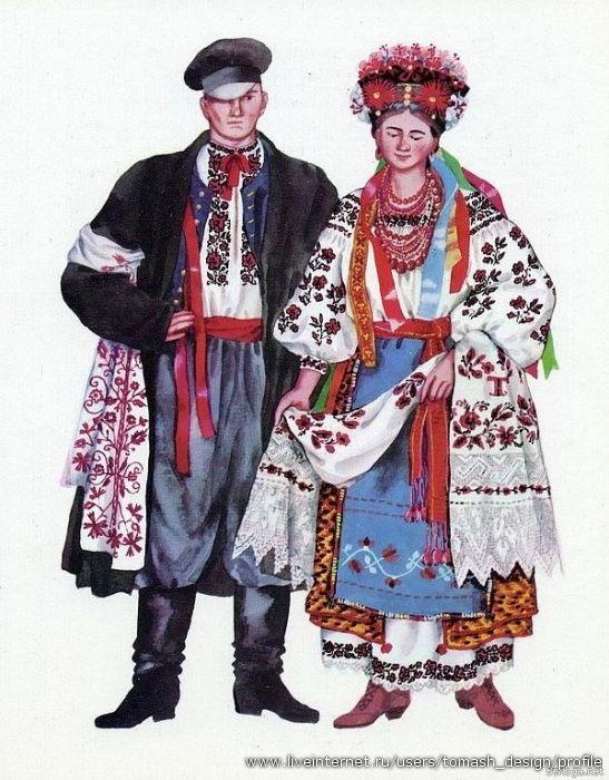 ПІВДЕНЬ УКРАЇНИ. Кінець XIX - початок XX ст. Весільне вбрання молодих…