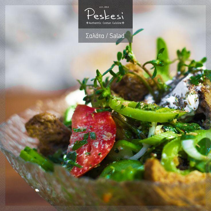 """Ένας από τους λόγους που ονομάσαμε τη συγκεκριμένη σαλάτα """"Σαλάτα Πεσκέσι"""", είναι ότι όλα τα υλικά της προέρχονται από το ιδιόκτητο #κτήμα μας! Περιέχει φρέσκες #ντομάτες, αγγούρι, πιπεριά, ελιές, δροσερό κρεμμυδάκι, γλυστρίδα, ντάκο, κάπαρη και ανθόγαλο!"""