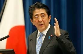 Election in India : Japan Just Called A Snap Election