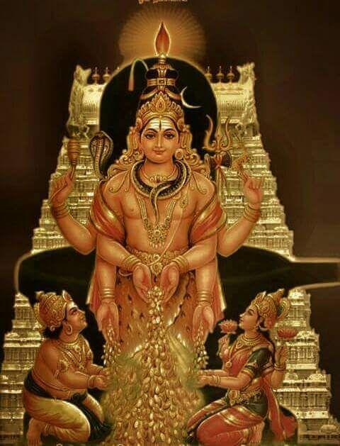 Shiva giving gold to Kuber & Lakshmi