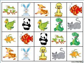 Παιχνίδι μνήμης μεα τα ζώα γαι το νηπιαγωγείο