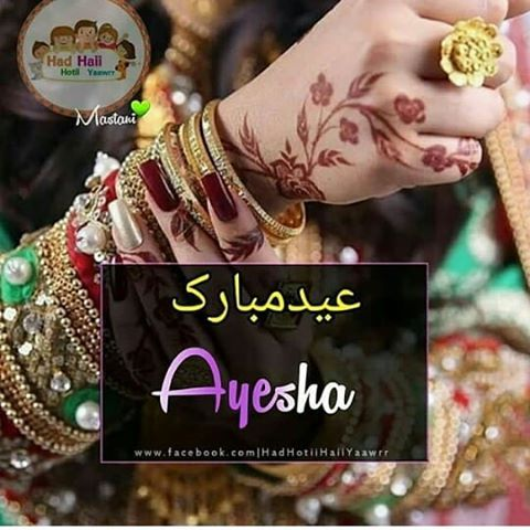 Image result for ayesha name dpz for 14 august | Girly Dpzz