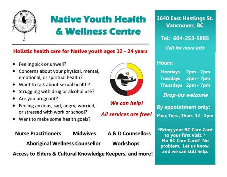 Please share! New Health & Wellness Centre for Native Youth includes #BCMidwives, NPs & A&D Counselors @fnha @bcpoli
