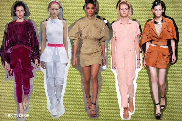 τάσεις μόδας καλοκαιρι 2017