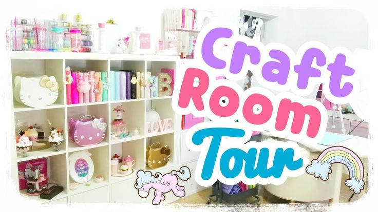 CRAFT ROOM TOUR - CAMERA CREATIVA | DIY FAIRY