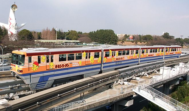 大阪モノレール チキンラーメン号