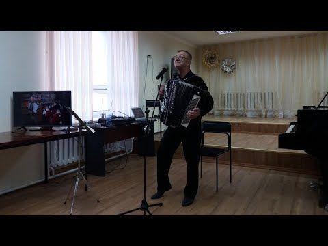 Сергей Кобызев на юбилейном концерте
