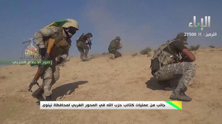 Guerra contra o ISIS no Iraque - Operações do Hezbollah - Parte 1