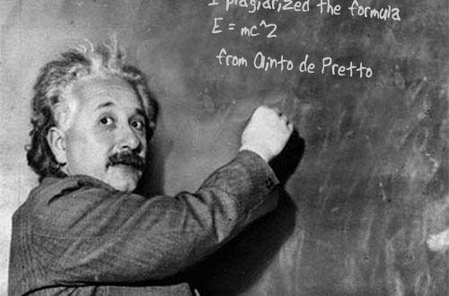 A Teoria da Relatividade - Out4Mind