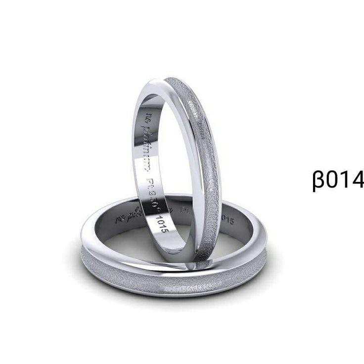 Wedding ring with platinum ! Βερες από πλατίνα!