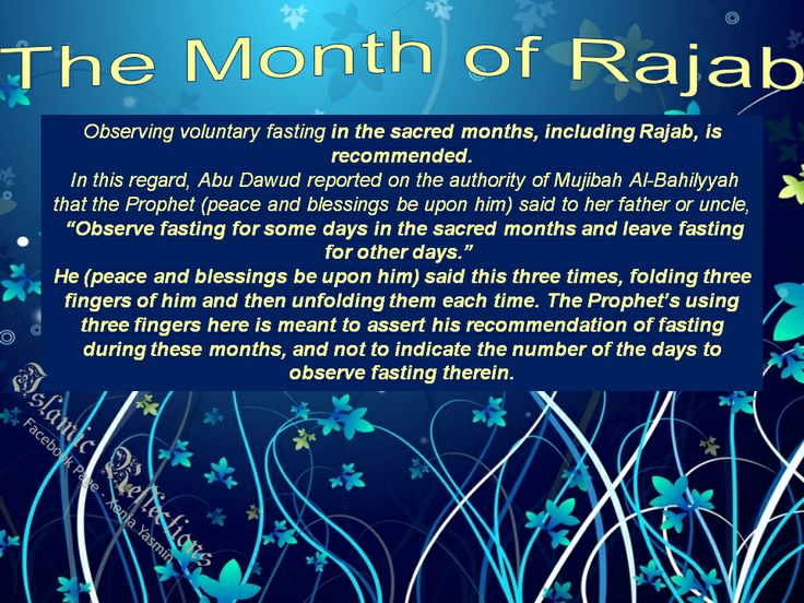 Month of Rajab starting 1st May 2014