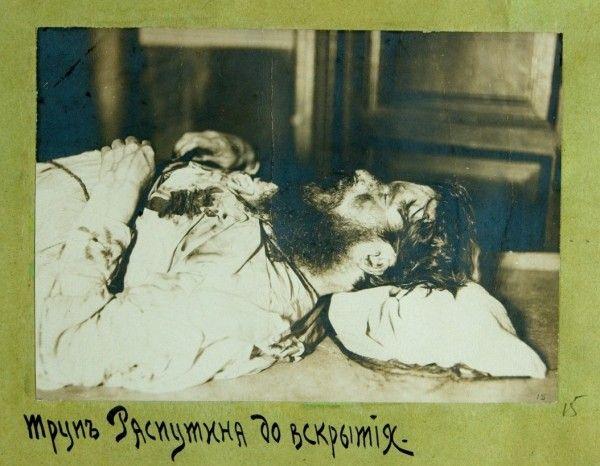 29 best images about rasputin on pinterest december