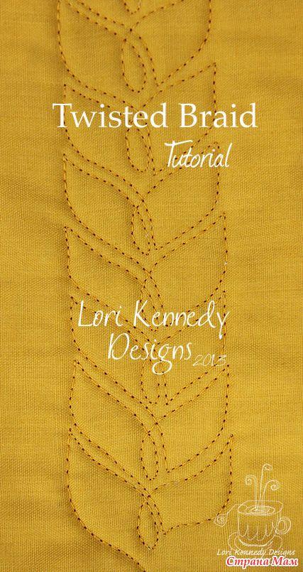 """Урок стёжки #1 от Лори Кеннеди (Lori Kennedy), """"Пшеничный колосок"""""""