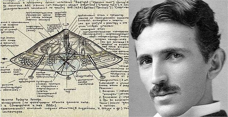 Nikola Tesla, UFOs, Antigravity and Aliens