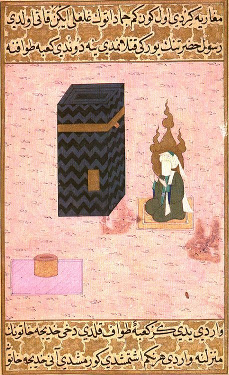 Islamic Depictions of Mohammed with Face Hidden. This Ottoman miniature from the Siyer-i Nebi shows Islam's prophet Mohammed as he was typically portrayed in Islamic art after it was banned to show his face. The prophet is shown with his face veiled, kneeling at the Kaaba, Mecca.