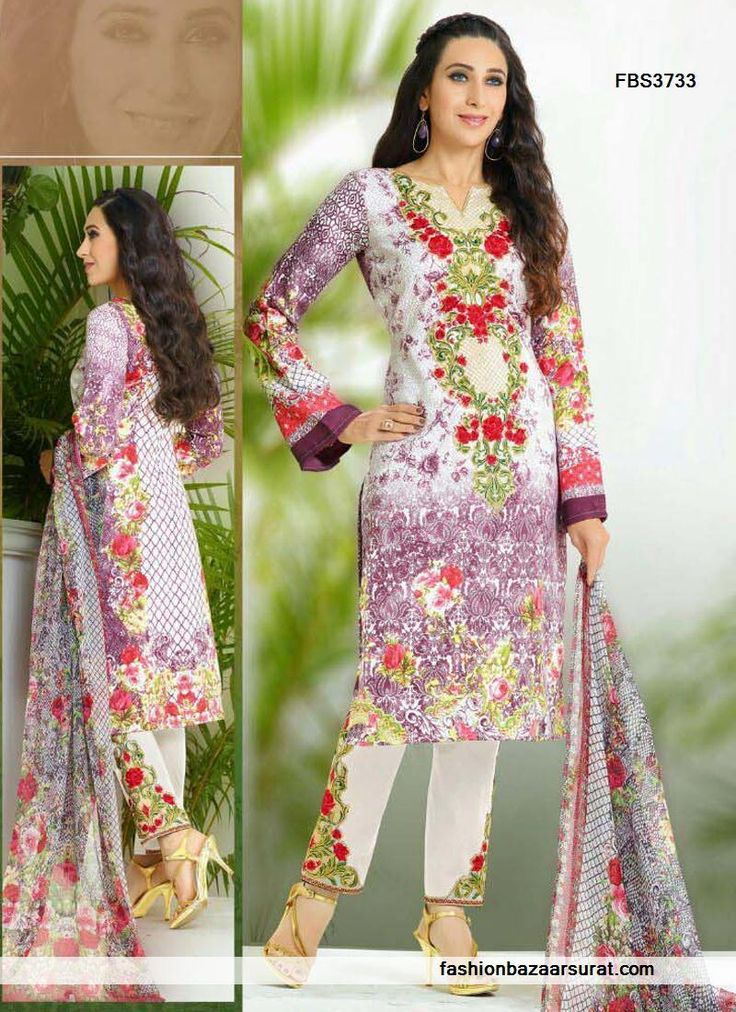 Beautiful Karishma Kapoor Multicolor Designer Salwar Suit