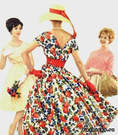 платья 50-х годов прошлого века