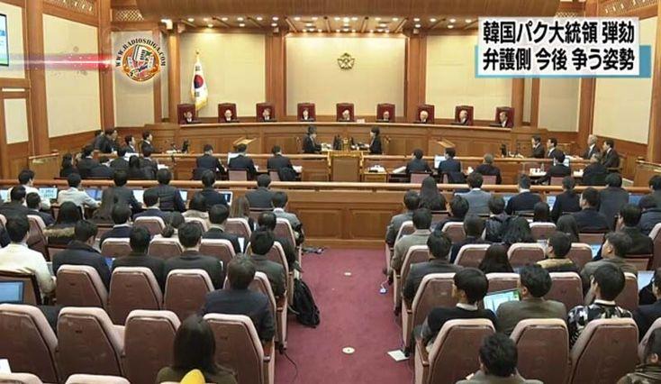 Coréia do Sul: Park se recusa a comparecer em audiência. A presidente sul-coreana, Park Geun-hye, não compareceu à audiência do Tribunal Constitucional...